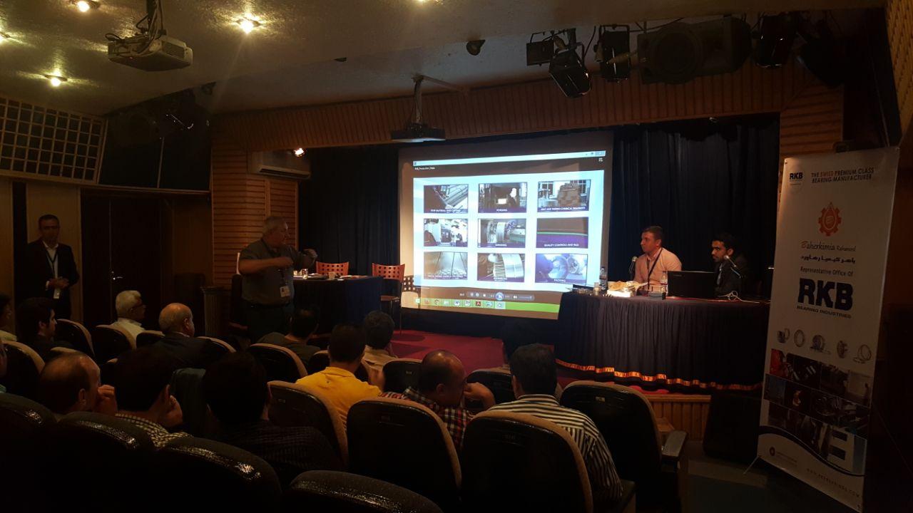نشست فنی و تخصصی تیم فنی RKBدرایران
